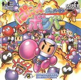 Panic Bomber (Super CD-Rom)