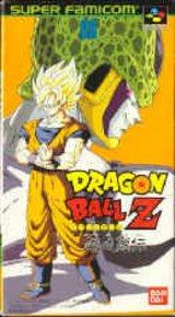Dragon Ball Z 2 - Super Battle History