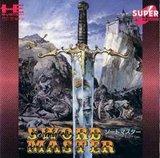 Sword Master (Super CD-Rom)