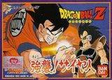 Dragon Ball Z - Attack Saiyajin!!