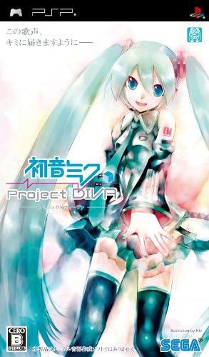 Hatsune Miku - Project Diva