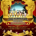 Theatrhythm Final Fantasy - Curtain Call