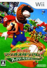 Super Mario Stadium - Family Baseball
