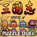 Puzzle Duel