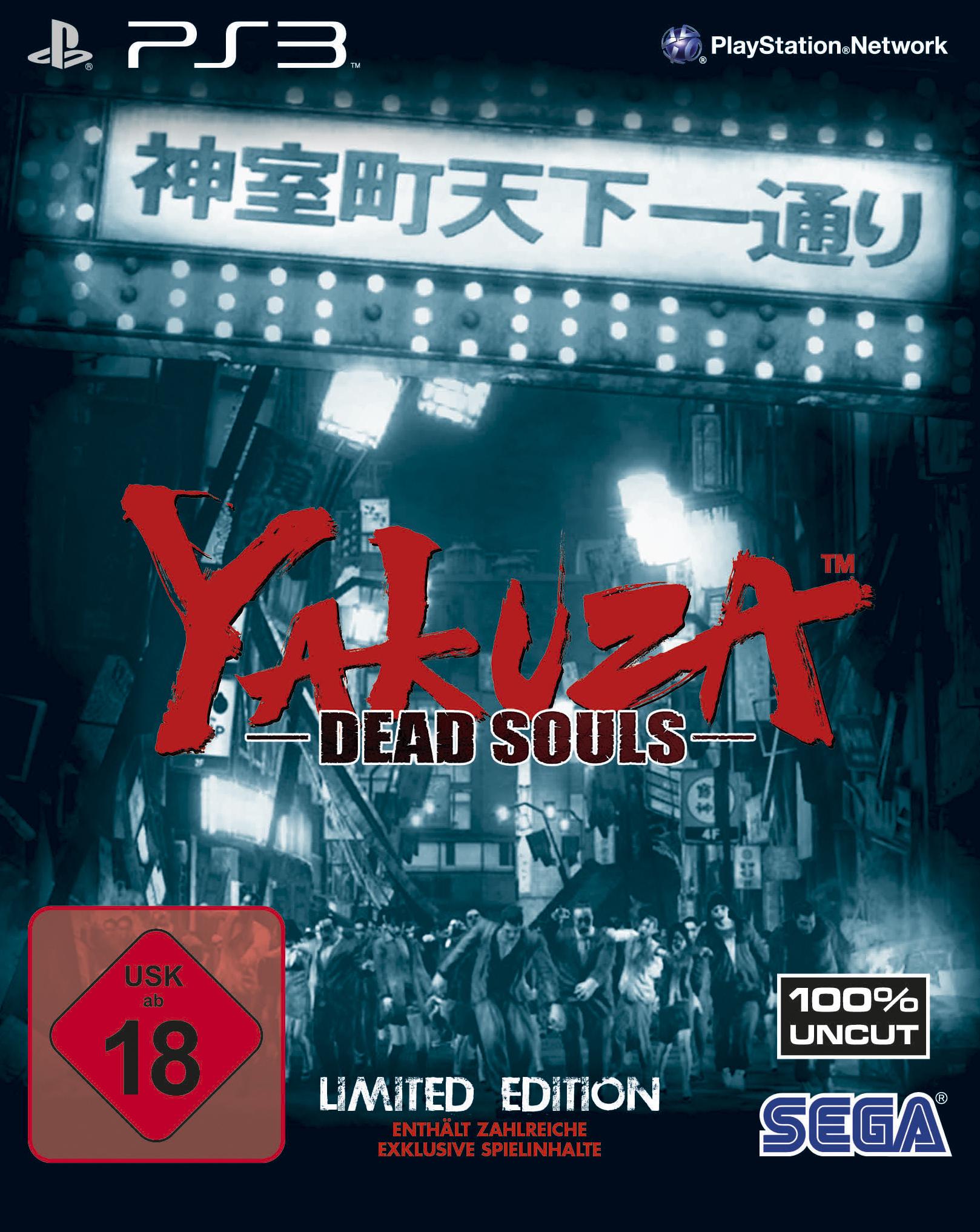 Yakuza - Dead Souls