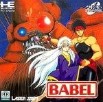 Babel (Super CD-Rom)