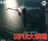Super Military Commander