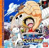 One Piece - Tobidase Kaizoku Dan