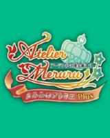 Atelier Meruru - Apprentice of Arland Plus