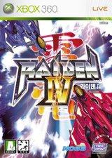 Raiden 4