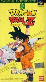 Dragon Ball Z Chou Saiya Densetsu