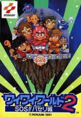 Konami Wai Wai World 2