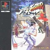 Street Fighter Alpha - Warriors Dreams