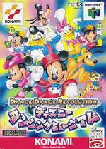 DDR - Disney's World Dancing Museum