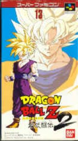 Dragon Ball Z 3 - Super Battle History 2