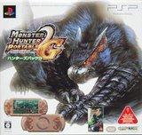 MonsterKiller7