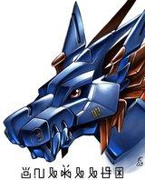 MetalGarurumonX