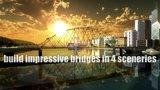 Bridge Project Trailer