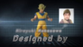 Goku Edition